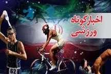 فتح سکوی دوم رقابت های فول کیک بوکسینگ کشور توسط ورزشکاران کردستانی