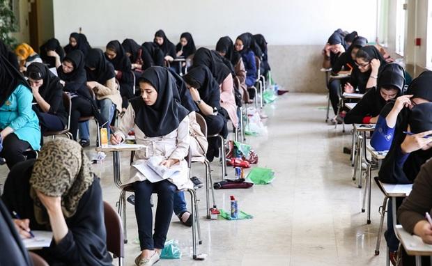 دانش آموزان مازندرانی 2 رتبه ممتاز کنکور را دشت کردند