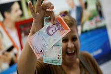 تلاش ونزوئلا برای خروج از بحران با اجرای اصلاحات اقتصادی