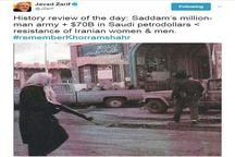 ظریف: ارتش میلیونی صدام، کوچکتر از مقاومت زنان و مردان ایرانی