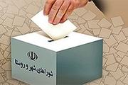 189 نامزد انتخابات شوراها در شهرستان لاهیجان ثبت نام کردند