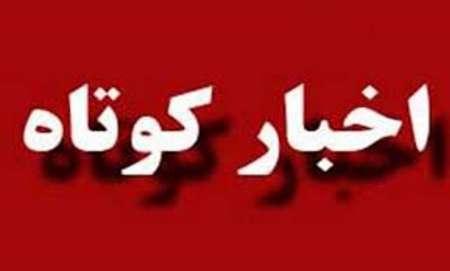 خبرهای کوتاه شهرستان مهریز