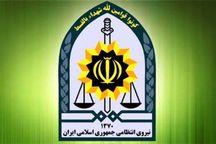 پلیس کرمان در مقطع افسری استخدام می کند