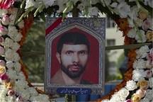 مراسم بزرگداشت شهید علی صیاد شیرازی در همدان برگزار شد