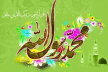 استان مرکزی در عید مبعث غرق در شادی و سرور است