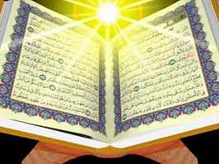 گلستان میزبان جشنواره سراسری قرآن و عترت دانشجویان کشور