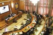 کدامیک از اعضای شورای شهر فعلی تهران رد یا تایید شدند؟