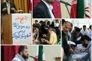 تشکیل ستادهای انتخاباتی روحانی و رئیسی در اندیمشک