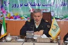 سردار شرفی:هیچ یک از بخش های ناجا در طرح نوروزی تعطیل نیست