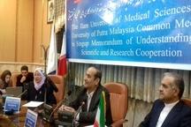 نشست مشترک دانشگاه علوم پزشکی ایلام و دانشگاه پوترا مالزی برگزار شد