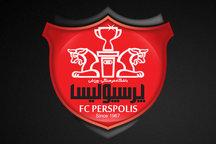 واکنش باشگاه پرسپولیس به انتشار خبر توقیف لوگو این باشگاه