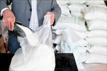 توزیع 5500 تن شکر به نرخ مصوب در آذربایجان غربی