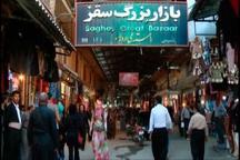 سقز، شهر پارچه های محلی  استقبال چشمگیر گردشگران از بازار