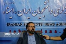 هفدهم اردیبهشت «روز آذربایجان شرقی» در نمایشگاه بین المللی کتاب تهران