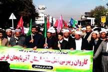هزار نفر از علمای اهل سنت به حرم امام رضا(ع) مشرف شدند