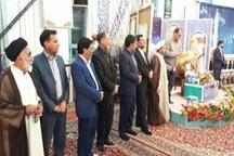 پایه گذاری نظام تعلیم و تربیت بر مبنای ارزش های  فرهنگ اسلامی