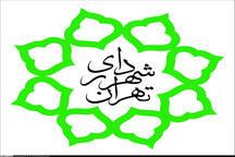 چهارشنبه، کاندیداهای نهایی شهرداری تهران انتخاب میشوند