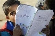 کودکان بازمانده از تحصیل مجدد به مدرسه می روند