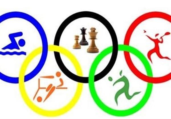 میزبانی یزد در هفت رشته ورزشی المپیاد استعدادهای برتر کشور