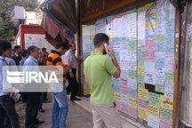 ۳۶۰۰ نفر در مراکز کاریابی خراسان جنوبی نامنویسی کردند