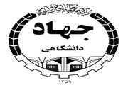 برگزاری نخستین کارگاه تربیت مربی فلسفه برای کودکان توسط جهاددانشگاهی خراسان شمالی