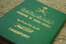 آل سعود سفر مردان زیر40سال عربستانی به عراق را ممنوع کرد