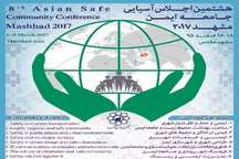 ارسال 900 اثر از 75 کشور به جشنواره فیلم کوتاه جامعه ایمن در مشهد