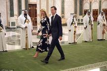 عکس/ پوشش ایوانکا ترامپ در عربستان