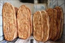 مخالفت با افزایش قیمت نان در گیلان