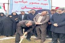 عملیات اجرایی تقاطع غیرهمسطح شهید عباسی هفشجان آغاز شد