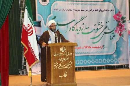 همایش نفی خشونت از دیدگاه اسلام در تکاب برگزار شد