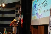 ایران میزبان یک میلیون و 350هزار تبعه افغان
