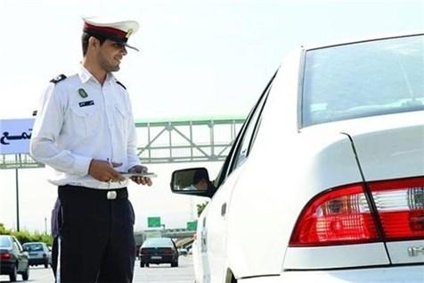 ماموران پلیس برای این سه تخلف یک میلیون قبض جریمه صادر کردهاند