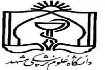 آزمایشگاه پژوهشهای استخوان و مفصل در مشهد افتتاح شد