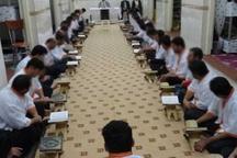 159 مددجوی زندانهای خراسان رضوی حافظ قرآن کریم هستند