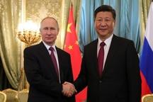 تاکید رهبران چین و روسیه بر حمایت از برجام
