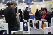 گزارش تصویری از آخرین روز سیزدهمین نمایشگاه بین المللی کتاب خوزستان