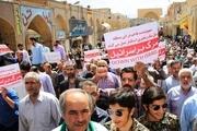 مردم یزد در حمایت از تصمیم شورای امنیت ملی راهپیمایی کردند