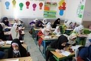 تکلیف نوروزی برای مدارس ابتدایی ممنوع