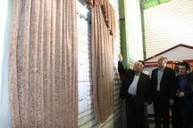 افتتاح سه طرح تولیدی خدماتی در خداافرین با اعتبار 27.8 میلیارد ریال