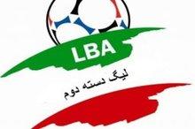 حضور نمایندگان همدان در گروه یک مرحله نهایی لیگ دسته 2 فوتبال کشور