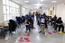 کنکور 97 برای دانش آموزان مازندرانی آغاز شد