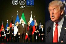 آمریکا اعتبار خود را در دنیا از دست داده است  متناسب با تعهدات اتحادیه اروپا عمل خواهیم کرد