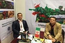 اتاق بازرگانی یاسوج در نمایشگاه تولید و صنعت قطر۲۰۱۸(ipec) حضور یافت