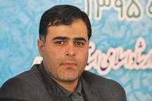 ایده شو فرهنگ، هنر و رسانه در اصفهان برگزار می شود