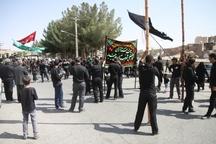 برگزاری عزاداری روز تاسوعا در خراسان جنوبی