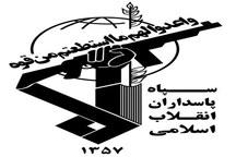 فرمانده جدید سپاه شهرستان دیواندره معرفی شد