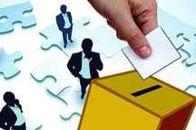 رای کیفی لازمه انتخابات 96 است
