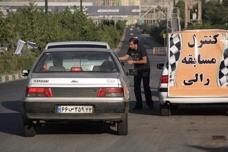 دومین دوره مسابقات رالی ویژه بازنشستگان شهرداری تهران برگزار شد