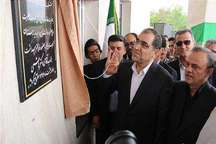 بیمارستان 32 تختخوابی رابر با حضور وزیر بهداشت افتتاح شد